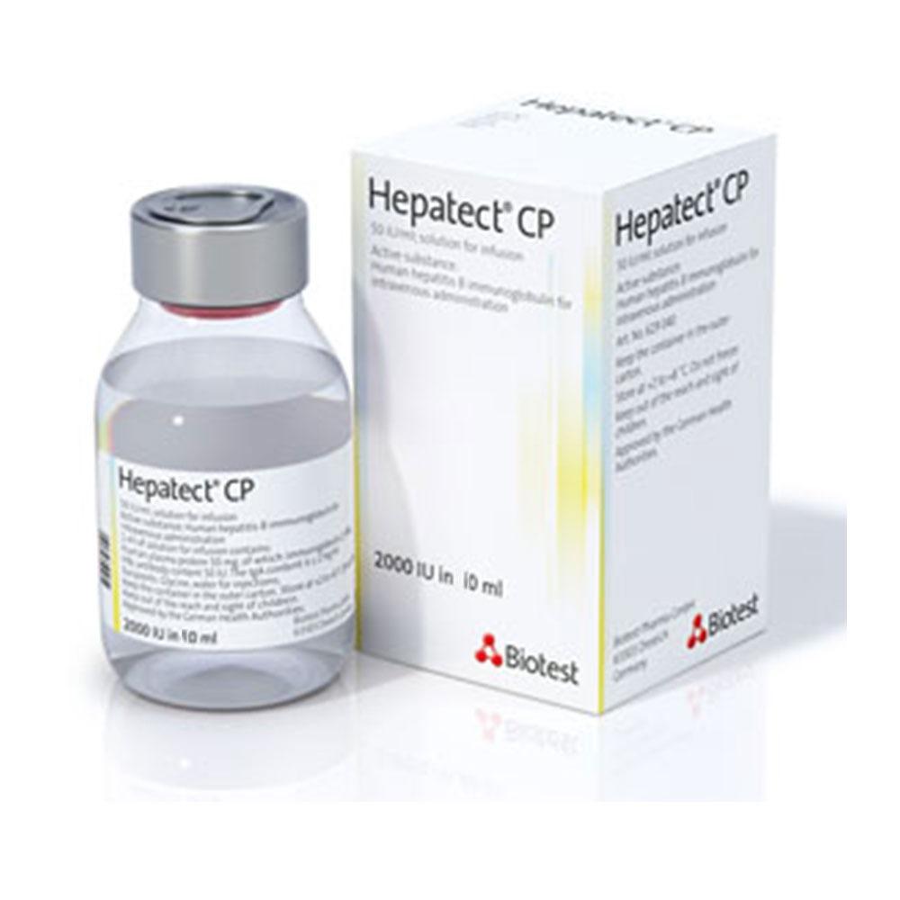 Hepatect CP 10 ML